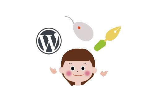ホームページ制作に関わる全工程に対応します